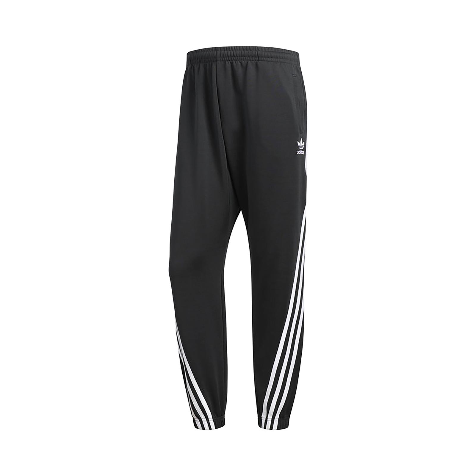 Adidas Pantaloni Wrap Pant Carbon/White Grey Grigio